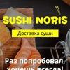 SUSHI NORIS I Доставка суши Минск