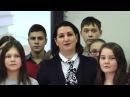 ШНТ Марафон «УчИТель», Бринько Инга Анверовна, ГБОУ Школа № 2045