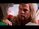 Тор дерется с Локи на крыше башни Старка. Мстители