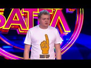 Comedy Баттл. Суперсезон - Большов (2 тур) 03.10.2014