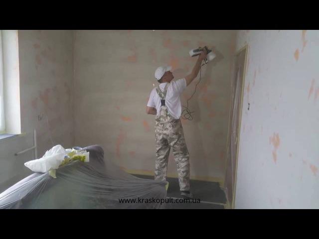 Грунтовка потолка и стен краскопультом Wagner Flexio W585