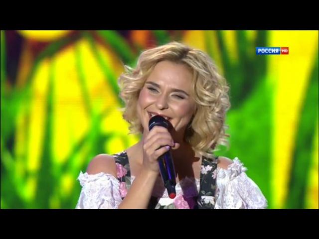 Пелагея - Казак (Славянский базар 2014) HD 12 07 2014