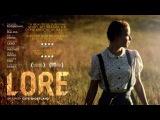 Лоре   /   Lore     2012     Movie Clip