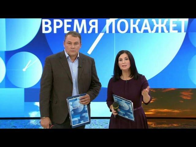 Время покажет с Петром Толстым 05.07.2016 – Какова судьба Украины и Савченко? 05.07.16