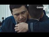 Moldanazar - Сағым (OST