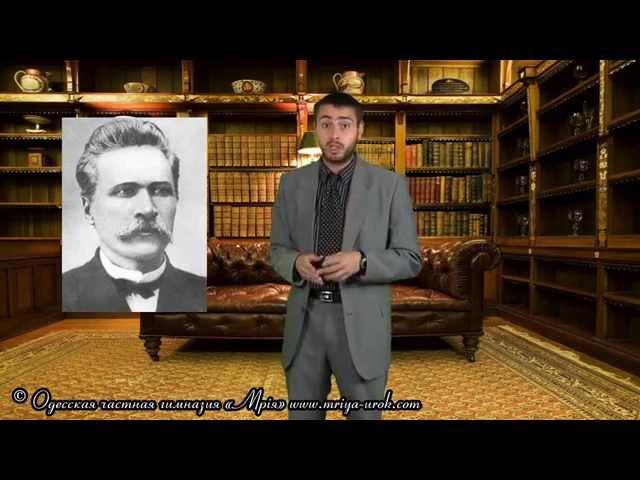Иван Сирко - исторический образ кошевого атамана