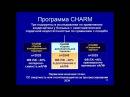 Арутюнов Общие принципы терапии ХСН