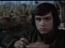 Романс за крону Чехословакия, 1975 комедия, Карел Готт, советский дубляж