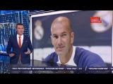 Зидан провел выходные в Питере и другие новости из соцсетей футболистов