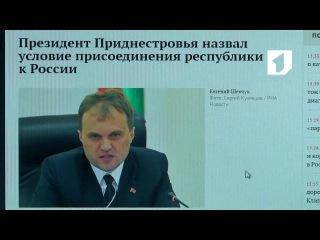 Цитаты Президента Евгения Шевчука на пресс-конференции в Москве тиражируют СМИ