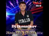 Dj Ikonnikov - Instrumental Non-Stop Dance Mix Vol.4 (2016) RUS