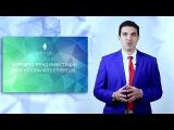 Студийная презентация   E T H T R A D E   на русском языке