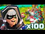 ЖЕСТЬ!100 БАНДИТОК (ДАБСТЕП) В Clash Royale