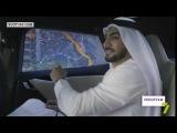 В Дубае будут перевозить людей беспилотные автомобили