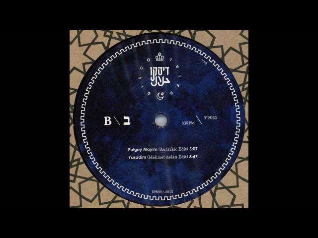Disco Halal - Yasadim (Mehmet Aslan Edit)