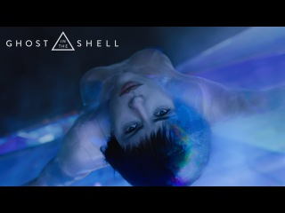 Ghost In The Shell | Final Trailer
