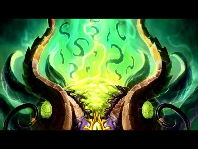 История Древнего бога И'шараджа в World of Warcraft