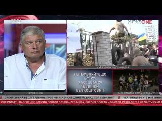 Червоненко: сегодня Саакашвили будет ехать в Затоку пиариться, главное,