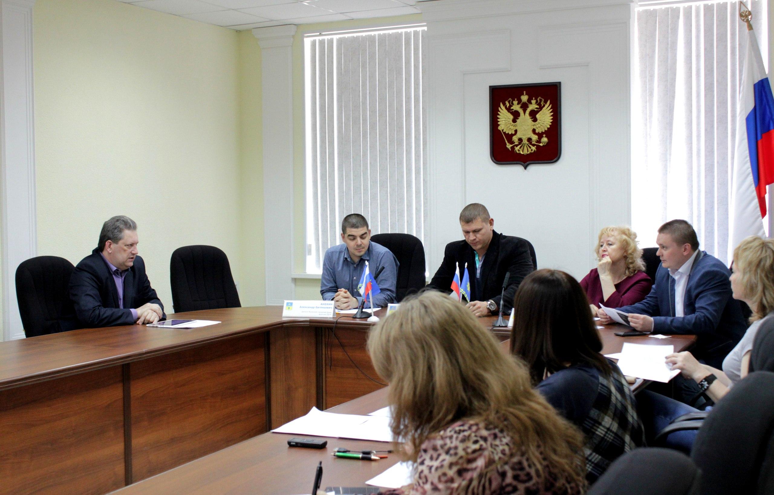 Комиссия по молодежной политике, спорту и туризму
