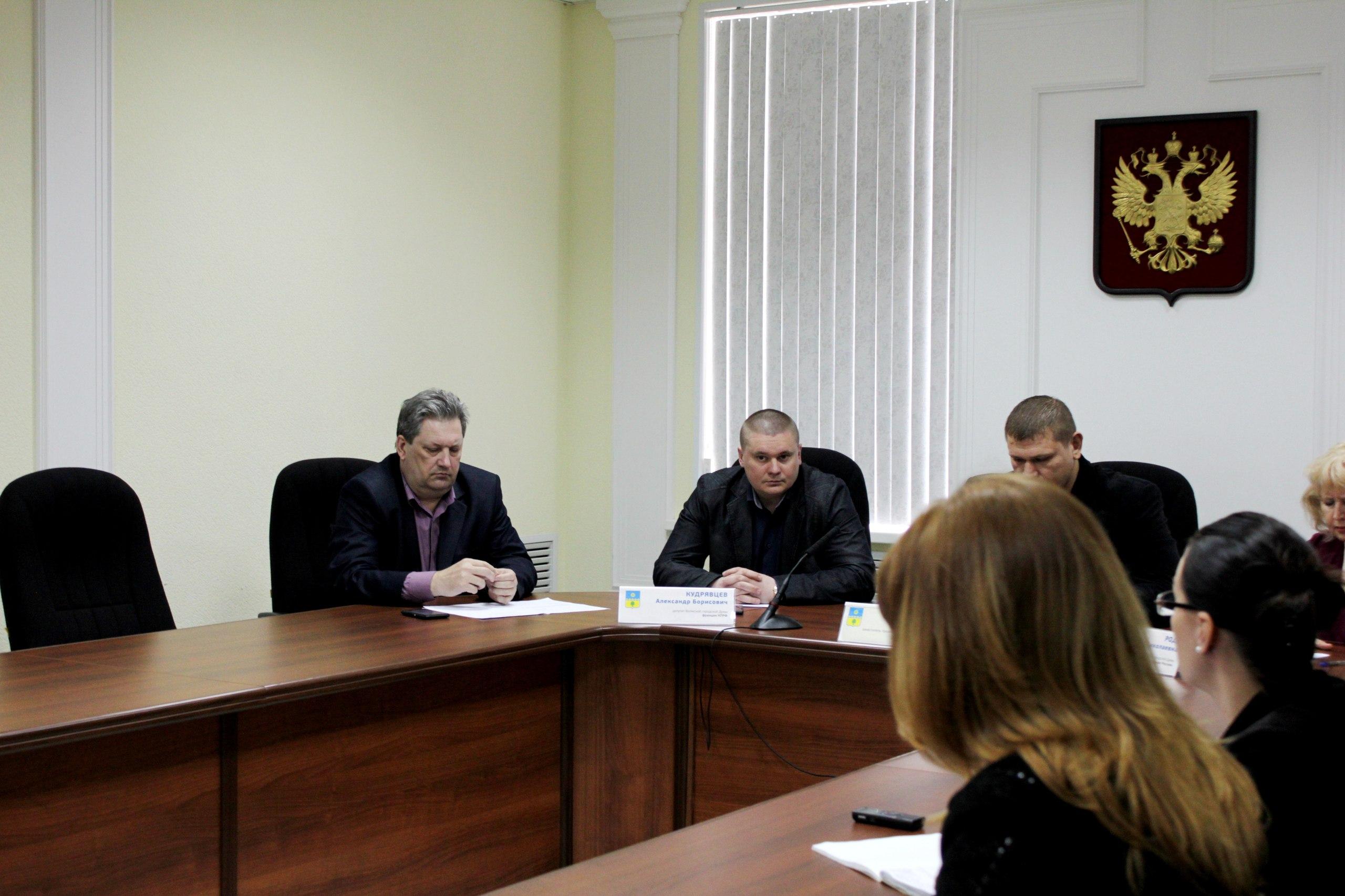 Заседание постоянной депутатской комиссии по молодежной политике, спорту и туризму