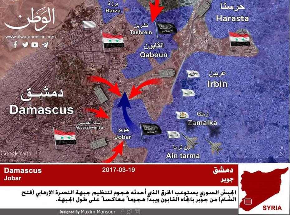 [BIZTPOL] Szíria és Irak - 5. RM6tEPioF5k