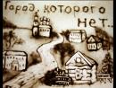 Молога - русская Атлантида