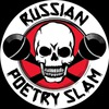 Russian Poetry Slam