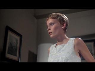 Ребенок Розмари / Rosemary's Baby (1968) Роман Полански