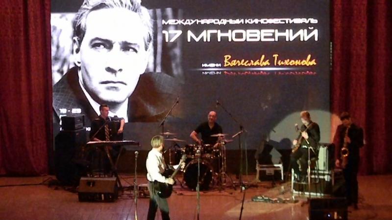 Фестиваль 17 мгновений, Песни нашего кино, Дмитрий Харатьян.Песня о шпаге. Песня боцмана Чайки.