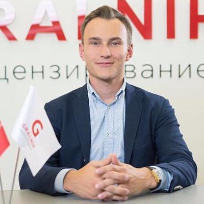 Святослав Гральник