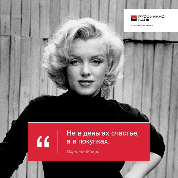 Мудрое замечание от прекрасной женщины. Мы знаем путь, чтобы деньги пр