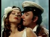 Остап Бендер - Жестокое танго (Андрей Миронов и Любовь Полищук) 12 стульев, 1976г. реж. М. Захаров