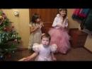 Як до Ксюші, Нелі і Мілани дід Мороз зі Снігуронькою в гості приходили)