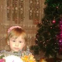 Ольга Старунова
