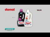 Економ разом з Watsons! Обирай до 18 грудня гель для прання Domol всього за 64.96 грн!