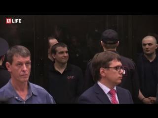 Суд над бывшим начальником антикоррупционного главка МВД
