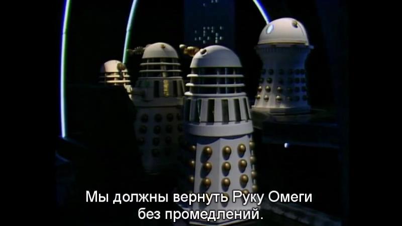 Классический Доктор Кто 25 сезон 1 серия 4 часть - Воспоминания далеков | TARDIS time and space