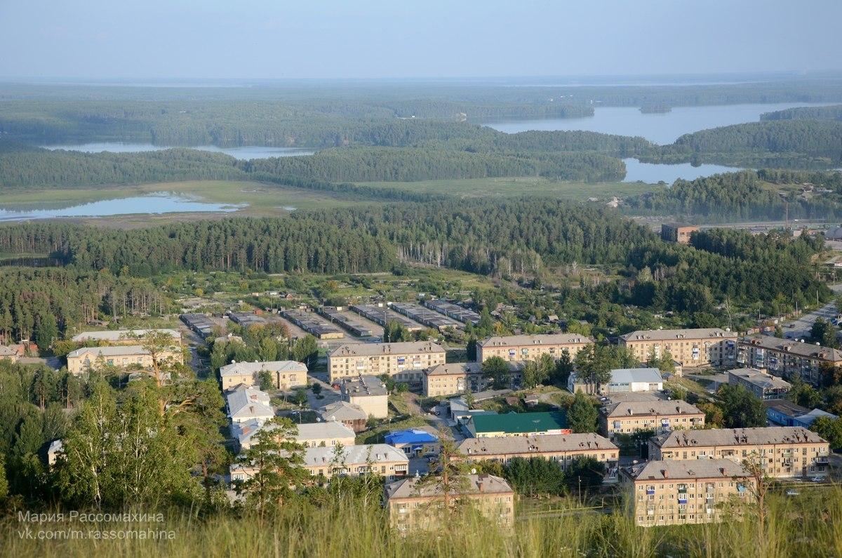 Вид на городок