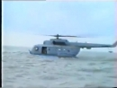 Ейские спасатели Азовское море