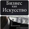 Блог бизнесмена.