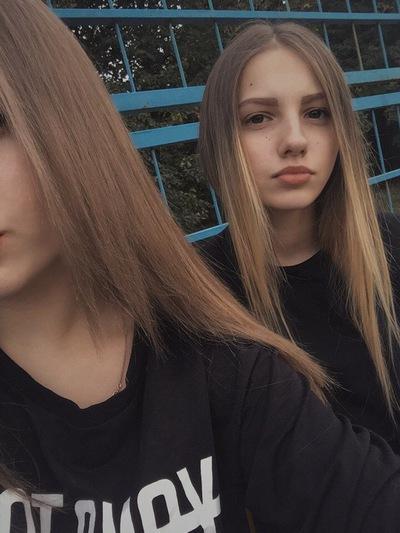 Ксения Кологойда