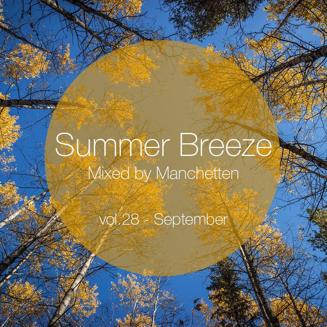 Summer Breeze vol. 28