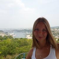 Алёна Куденкова