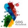 GDG Новосибирск