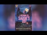 Возвращение в Салем (1987) | A Return to Salems Lot