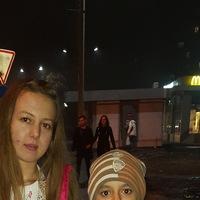 Алиса Исламова