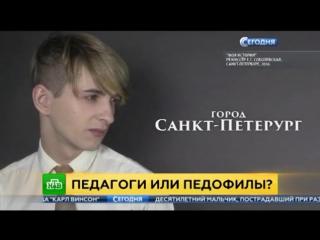 Яков Яблочник из детского дома и гей порно секс скандал в Петербурге