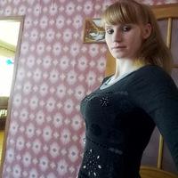 Алиса Ананьева
