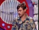 Staroetv Угадай мелодию 81 ОРТ, 1997 Тимофей, Павел, Михаил Вазягины