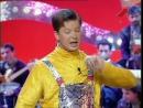 Staroetv Угадай мелодию 84 ОРТ, 1997 Андрей Тиде, Елена Зюзенкова, Виктор Захаров